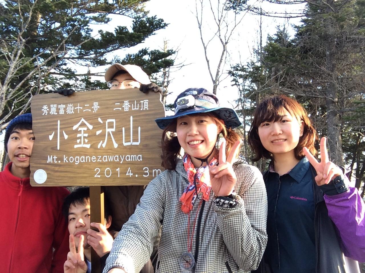04.18-19 新歓プレ 滝子P
