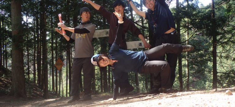 04.16-17 新歓プレ 雲取山