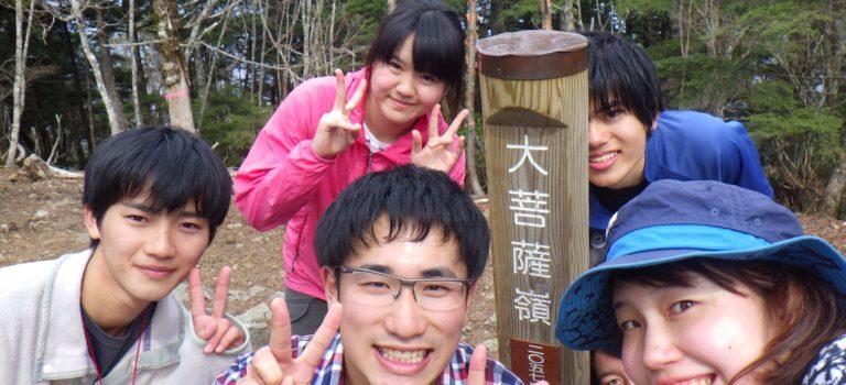 04.16-17 新歓プレ 大菩薩