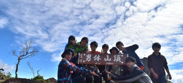 06.25-26 1プレ①日光男体山