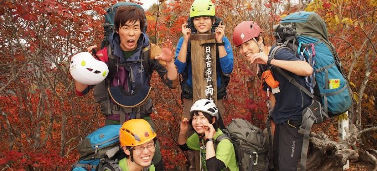 2016.10.22-23 FW両神山